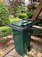 Бак для мусора на колесах 120 л., зеленый