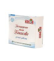 Хозяйственное мыло из кокосового масла Cocos 100 гр (6177*)