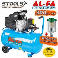 Компрессор AL-FA ALC-50 | 50 літрів | 300л / хв | 8 бар | 2800 Вт.