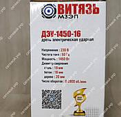 Дрель ударная Витязь ДЭУ-1450 Вт 16 патрон, фото 3