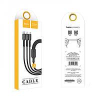 USB кабель Hoco U31 Lightning + micro + Type-C 1.2м Черный