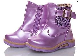 Черевики (чоботи) дитячі,рожеві, розміри 20,22,25