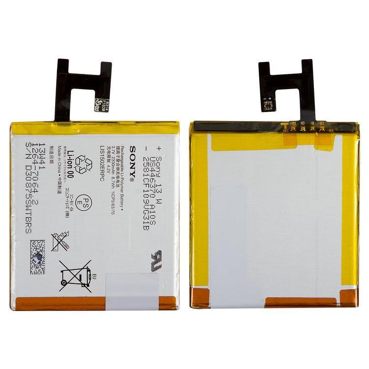 Аккумулятор акб ориг. к-во Sony LIS1502ERPC C6603 Xperia Z | C6602 | C6606 | C2304 | C2305, 2330mAh