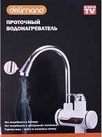 Цифровой проточный водонагреватель Delimano Pro с LED дисплеем, 3кВт