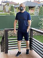 Синий мужской спортивный костюм лето. Спортивные мужские шорты + футболка. Летний костюм в стиле Puma Пума