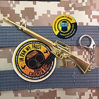 Брелок M16 (винтовка) / M16A1 Golden Extra из игры PUBG 13 см металлический