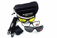 Защитные тактические очки Global Vision QuikChange(сменные линзы)