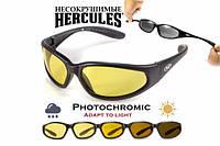 Спортивні окуляри Global Vision Hercules-1 фотохромні жовті