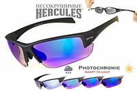 Спортивні окуляри Global Vision Hercules-7 Anti-Fog, фотохромні дзеркальні сині