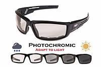Спортивні окуляри Global Vision Sly фотохромні прозорі