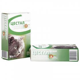 Таблетки Ceva Цестал Кет від глистів для кішок 1 х 10 таб (ціна за 1 таб.)