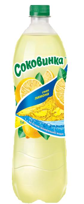 Напій Соковинка 1л лимон