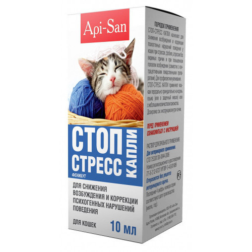 Капли Api-San/Apicenna Стоп-Стрес Плюс для коррекции поведения кошек, 30 мл