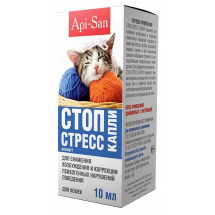 Капли Api-San/Apicenna Стоп-Стрес Плюс для коррекции поведения кошек, 30 мл, фото 2
