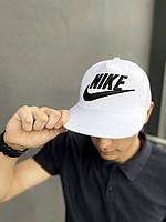 Бейсболка Кепка Найк стильная летняя сзади сетка белая лого вышивка
