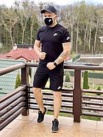 Спортивный мужской костюм летний в стиле Nike. Комплект шорты + футболка лето Найк. Мужская футболка