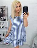 Платье женское летнее.Цвет синяя полоска, серая полоска, белая полоска на синем фоне, белая полоска на голубом, фото 5