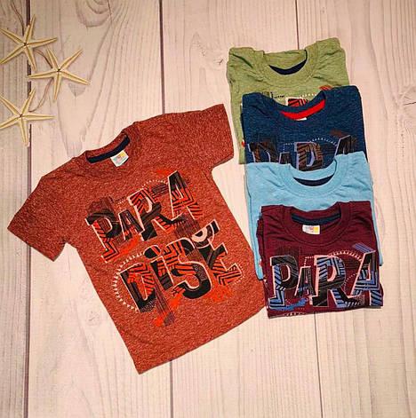Детская футболка для мальчика р. 1-5 лет, фото 2
