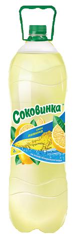 Напій Соковинка 2л лимон, фото 2