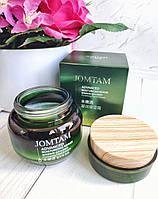 Крем увлажняющий для восстановления кожи с маслом авокадо JOMTAM ADVANCED MOISTURIZING REPAIR, 50 г