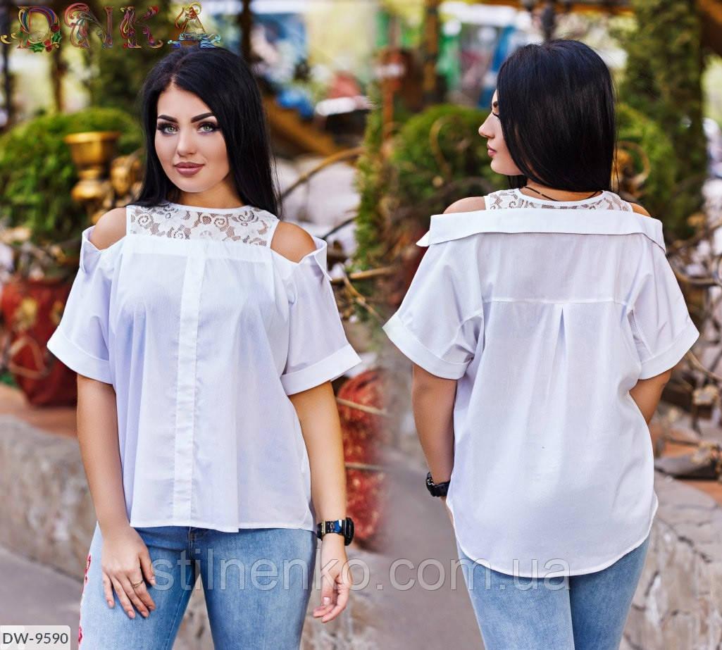 Рубашка женская с открытыми плечами