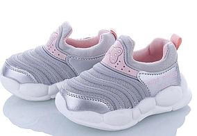 Кросівки дитячі легкі літні сріблясті Boyang, розміри 23,24,26