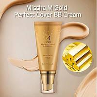 ББ крем Missha M Gold  Perfect Cover BB Cream 50мл
