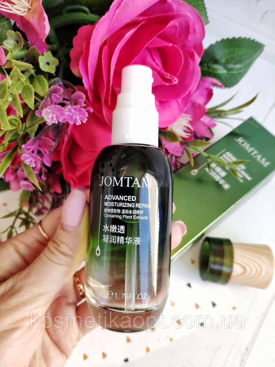 Сироватка для відновлення шкіри з маслом авокадо JOMTAM Advanced Moisturizing Repai, 50 мл