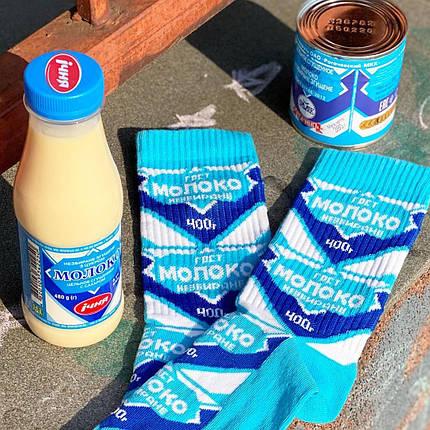 """Носки Дед Носкарь женские """"Згущене молоко"""" 36-40 голубые, фото 2"""