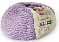 Пряжа Baby Wool 50гр - 175м (146 Фиолетовый) Alize, Детская пряжа (40%-шерсть, 20%-бамбук, 40%-акрил,Турцию