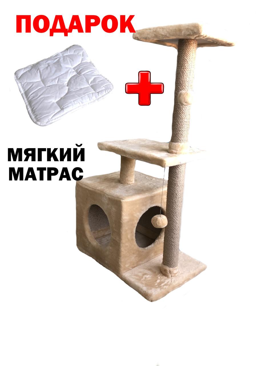 Домик-когтеточка 58х36х95
