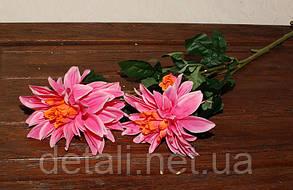 Штучні квіти жоржини рожева гілка 3шт.