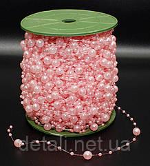 Гирлянда Жемчуг и бусины в мотке, розовая, 30 м