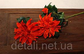 Искусственные цветы георгины оранжевая ветка 3шт.