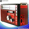 Радиоприемник с фонарем Golon RX-381 - Радио с MP3, USB/SD и LED фонариком, фото 4