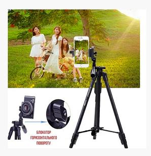 Штатив профессиональная телефона, камеры и фотоаппарата VCT-5208 UTM с bluetooth пультом