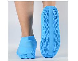 Чехлы бахилы для обуви водонепроницаемые силиконовые многократные от дождя Masslinna S-M 36-40р. (51295)