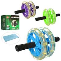 Тренажер колесо для мышц Roller Wheel MS 2212-2