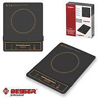Электроплита индукционная стеклокерамическая настольная Besser 10339 2000W Black