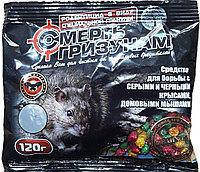 Смерть грызунам (гранулы) 120 гр. 100 шт / ящ.
