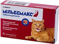 Milbemax таблетки для котов, 2 шт