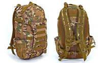Рюкзак тактический штурмовой SILVER KNIGHT 30 литров TY-9396 (нейлон, оксфорд 900D, размер 49х27х18см, цвета в