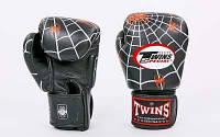Перчатки боксерские кожаные на липучке TWINS FBGVL-3-8C-BK (р-р 10-14oz, черный) FBGV-8 Код FBGVL-3-8C-BK