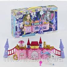 Игровой набор Замок Пони с мебелью световые и звуковые эффекты