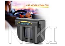 Автомобільний охолоджуючий вентилятор Auto Cool-Fan на сонячній батареї (51173)
