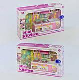 Игровой набор Кухня QF 26240, фото 2