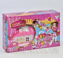 Игровой набор зоомагазин в сумочке кукольный домик дом для кукол