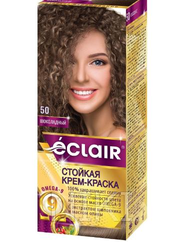 """Стойкая крем-краска для волос """"ECLAIR"""" OMEGA-9 50 Шоколадный"""