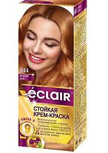 """Фарба для волосся Éclair з маслом """"OMEGA 9"""" 644 Мідний шик"""