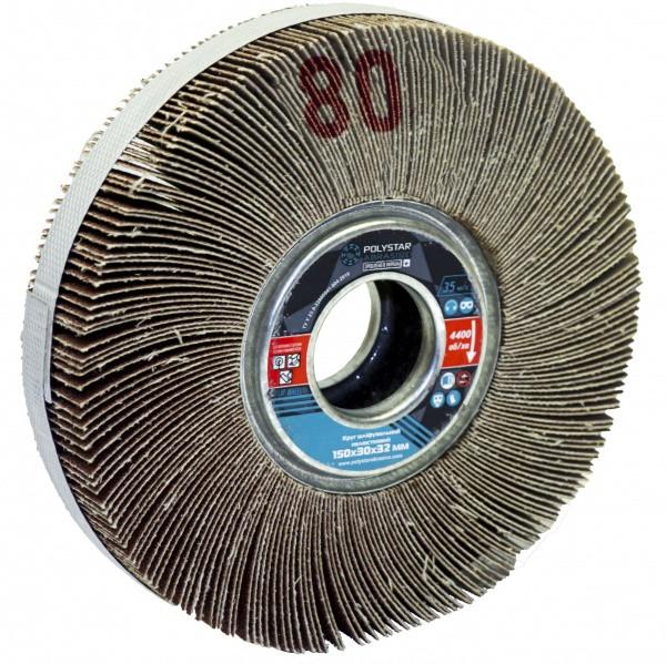 Круг шлифовальный лепестковый КШЛ 150х30х32 мм, P80